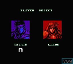 Menu screen of the game Shadow of the Ninja on Nintendo NES