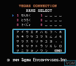 Menu screen of the game Vegas Connection - Casino Kara Ai wo Komete on Nintendo NES