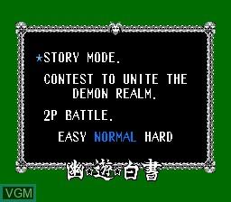 Menu screen of the game Yuu Yuu Hakusho Final - Makai Saikyou Retsuden on Nintendo NES