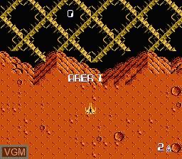 Menu screen of the game Zanac on Nintendo NES