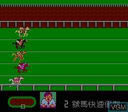 In-game screen of the game 1991 Du Ma Racing on Nintendo NES