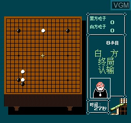 In-game screen of the game Yanshan Chess on Nintendo NES