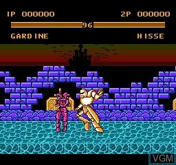 Xing Ji Wu Shi - Super Fighter