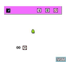 In-game screen of the game Feng Kuang Ji Dan Zi - Flighty Chicken on Nintendo NES