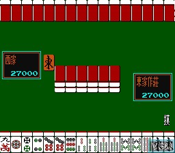 Taiwan Mahjong 16