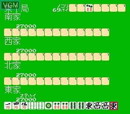 4 Nin Uchi Mahjong