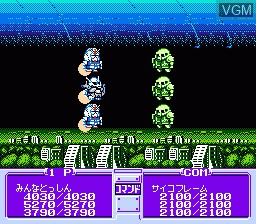 In-game screen of the game Datach - SD Gundam - Gundam Wars on Nintendo NES