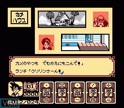 In-game screen of the game Dragon Ball - Dai Maou Fukkatsu on Nintendo NES