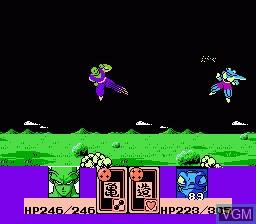 In-game screen of the game Dragon Ball Z III - Ressen Jinzou Ningen on Nintendo NES