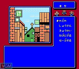 In-game screen of the game Dungeon Kid on Nintendo NES