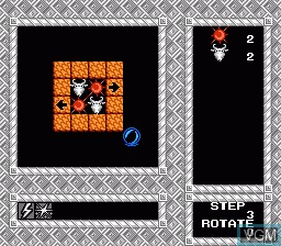 In-game screen of the game Egypt on Nintendo NES