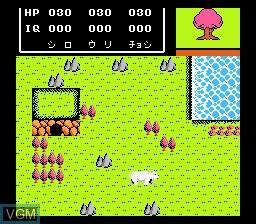 Famicom Doubutsu Seitai Zukan! - Katte ni Shirokuma - Mori wo Sukue no Maki!