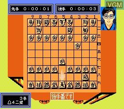 In-game screen of the game Famicom Meijin Sen on Nintendo NES