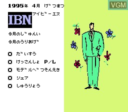 In-game screen of the game Famicom Top Management on Nintendo NES