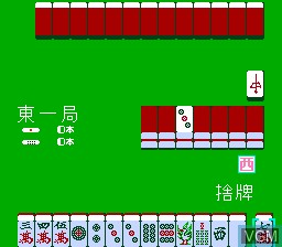 In-game screen of the game Family Mahjong on Nintendo NES