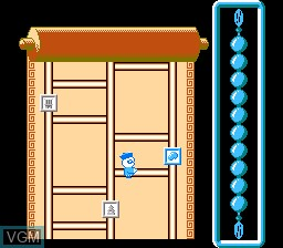 In-game screen of the game Family Trainer 10 - Rai Rai! Kyonshis - Baby Kyonshi no Amida Daibouken on Nintendo NES