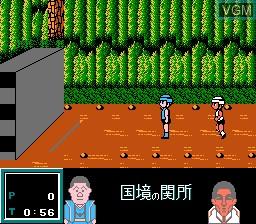 Family Trainer 8 - Totsugeki! Fuuun Takeshi Jou