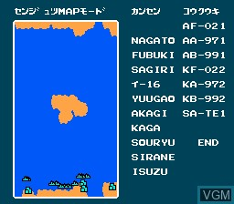 In-game screen of the game Fleet Commander on Nintendo NES