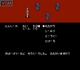 In-game screen of the game Hyakkiyakou on Nintendo NES