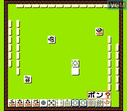 In-game screen of the game Jangou on Nintendo NES