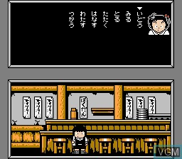 In-game screen of the game Jarinko Chie - Bakudan Musume no Shiawase Sagashi on Nintendo NES