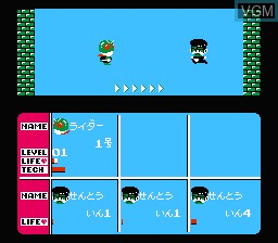 In-game screen of the game Kamen Rider Club - Gekitotsu Shocker Land on Nintendo NES