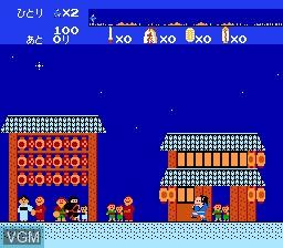 In-game screen of the game Kanshakudama Nage Kantarou no Toukaidou Gojuusan Tsugi on Nintendo NES