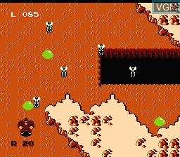 King Kong 2 - Ikari no Megaton Punch