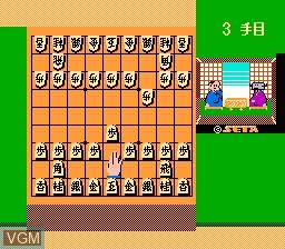 Hon Shougi - Naitou 9 Dan Shougi Hiden