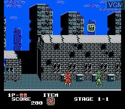 Ninja Crusaders - Ryuuga