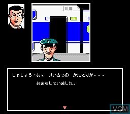Nishimura Kyoutarou Mystery - Super Express Satsujin Jiken