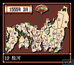 Nobunaga no Yabou - Bushou Fuuun Roku