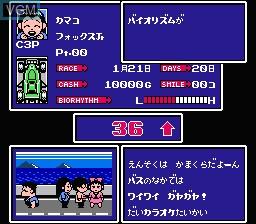 Racer Mini Yonku - Japan Cup