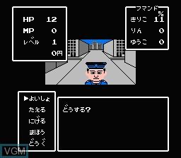 Rasaaru Ishii no Childs Quest