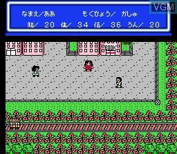RPG Jinsei Game