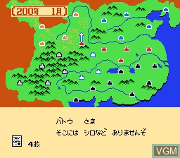 In-game screen of the game Sangokushi - Chuugen no Hasha on Nintendo NES