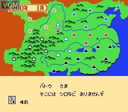 Sangokushi - Chuugen no Hasha