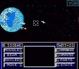 In-game screen of the game Uchuusen - Cosmo Carrier on Nintendo NES