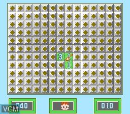 In-game screen of the game Wa Di Lei on Nintendo NES