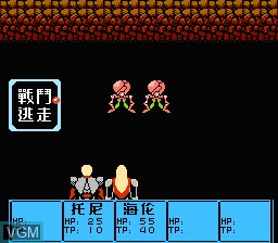 In-game screen of the game Wai Xing Zhan Shi on Nintendo NES