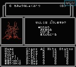 Wizardry II - Llylgamyn no Densetsu