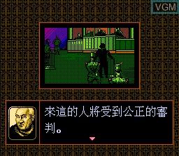 In-game screen of the game Ji Du Shan En Chou Ji - Le Comte de Monte-Cristo on Nintendo NES