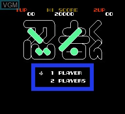In-game screen of the game Reset Based 4-in-1 on Nintendo NES