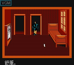 In-game screen of the game Darkseed on Nintendo NES