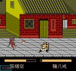 In-game screen of the game Zhen Ben Xi You Ji on Nintendo NES