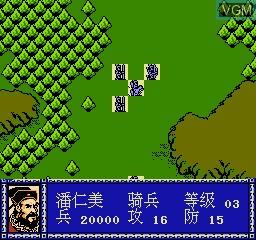 In-game screen of the game Yang Jia Jiang - Yang's Troops on Nintendo NES