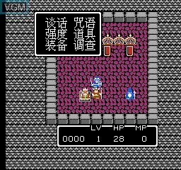 In-game screen of the game Yong Zhe Dou E Long - Dragon Quest VII on Nintendo NES