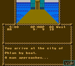 In-game screen of the game Advanced Dungeons & Dragons - Pool of Radiance on Nintendo NES