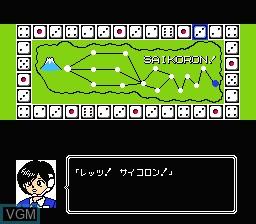 In-game screen of the game Daikaijuu Deburas on Nintendo NES