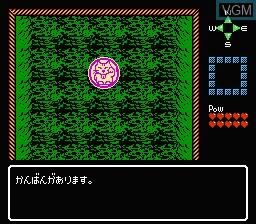 In-game screen of the game Dai Meiro - Meikyuu no Tatsujin on Nintendo NES